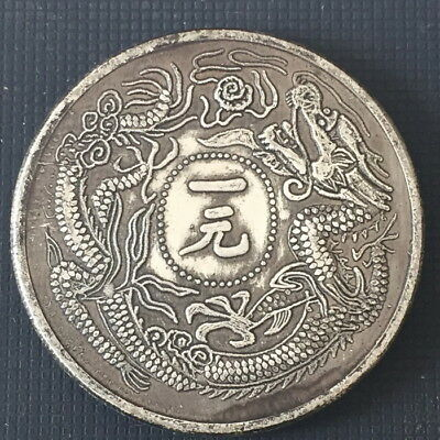 Collect China Chinese Tibet Silver Coin Dragon Qing Dynasty Coin 大清光绪十五年 江苏官造
