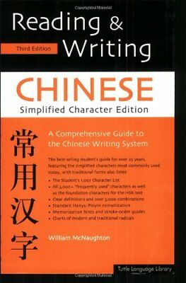Reading & Writing Chinese: Simplified Character Ed