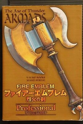Fire Emblem Armory collection Falchion Sword Key chain F//S from Japan