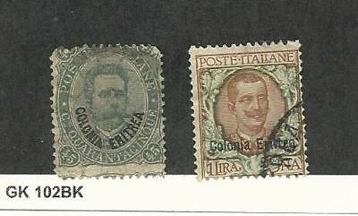 Eritrea (Italy), Postage Stamp, #8 (Faults), 29 F-VF Used, 1892-1903