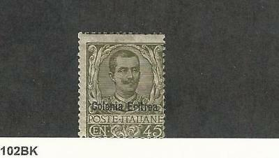 Eritrea (Italy), Postage Stamp, #26 Mint NH (Toned Gum), 1903