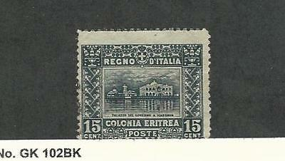 Eritrea (Italy), Postage Stamp, #47 Used, 1910