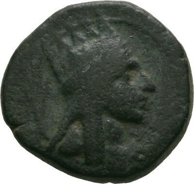 Lanz Armenia Artaxiads Tigranes The Younger Tigranocerta Nike Rare Ae ±Bee1037