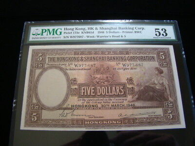 Hong Kong Pick #173e 1946 $5.00 PMG Graded About Uncirculated 53 Very Nice!!