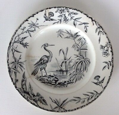 "English Antique Ridgways Potteries Transferware Plate 10"" INDUS Birds Plants"