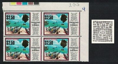 Trinidad and Tobago Fishing Industry 1v $2.50 Top Right Corner Block of 4 Perf