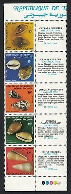 Djibouti Shells issue 1985 5v strip with labels SG#959-963