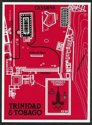 Trinidad and Tobago Olympic Games Moscow MS SG#MS571