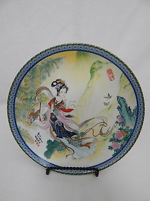 Vintage 1985 Hand Painted Asian Collector Plate Geisha Girl