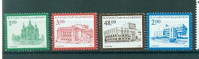 ARCHITETTURA - ARCHITECTURE KAZAKHSTAN 1995 Common Stamps