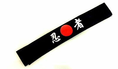 Sushi Chef Headband Japanese Symbol Ninja Print on Black