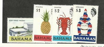 Bahamas, British, Postage Stamp, #327-330 Mint NH VF, 1971