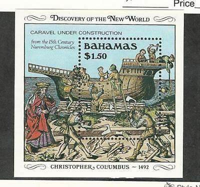 Bahamas, British, Postage Stamp, #667 Mint NH, 1988 Columbus Ship