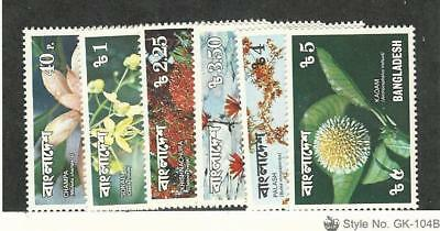 Bangladesh, Postage Stamp, #139-144 Mint Hinged, 1978 Flowers