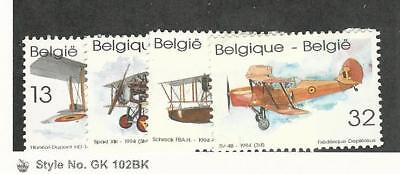 Belgium, Postage Stamp, #1539-1542 Mint NH, 1994 Airplanes
