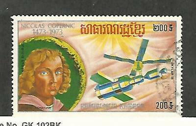 Cambodia, Postage Stamp, #C46 Used, 1974 Space