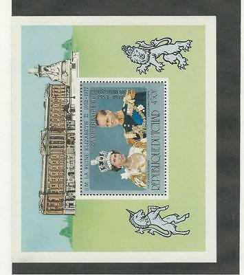 Chad, Postage Stamp, #329 Mint NH Sheet, 1977 Queen Elizabeth