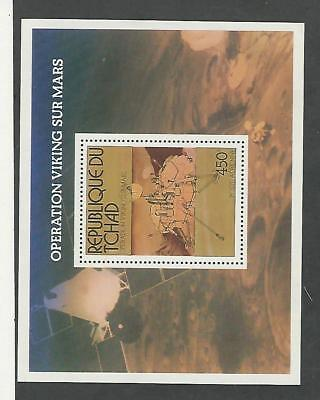 Chad, Postage Stamp, #C194 Mint NH Sheet, 1976 Space