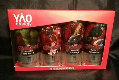 YAO ENERGY Drink canS CHINA Avengers AGE of ULTRON 2015