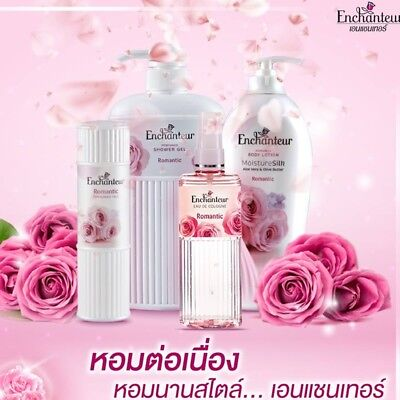 Romantic Enchanteur Perfumed Shower Gel wash, Powder ,Cologne and Body Lotion
