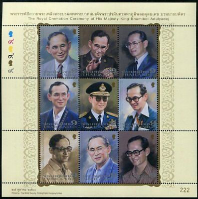 Thailand Stamp 2017 The Royal Cremation  Ceremony Of H.m. King Rama Ix Sheet