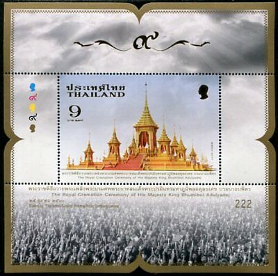 Thailand Stamp 2017 The Royal Cremation Ceremony Of  King Rama Ix M/s Mnh Sheet
