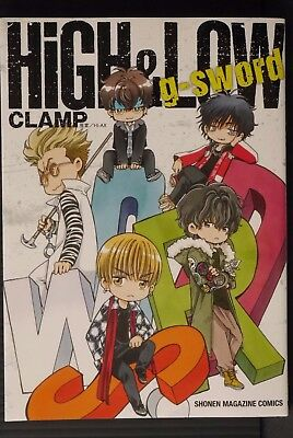 JAPAN Clamp manga: HiGH&LOW g-sword (EXILE)