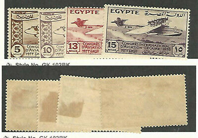 Egypt, Postage Stamp, #172-175 Mint Hinged, 1933 Airplanes