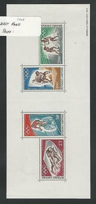 Gabon, Postage Stamp, #C73a Booklet Pane Mint LH, 1968 Olympic Sports