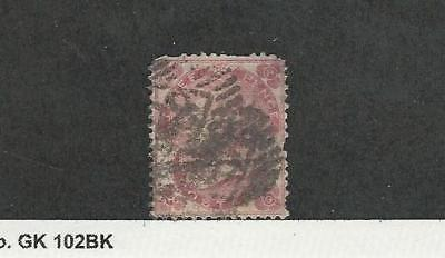Great Britain, Postage Stamp, #37 Fault Used, 1862