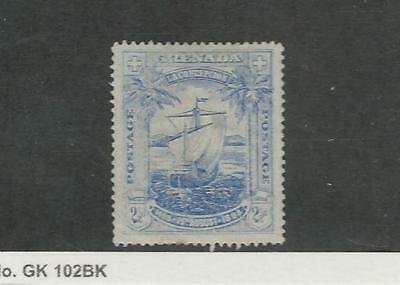 Grenada, Postage Stamp, #47 Mint No Gum, 1898 Ship