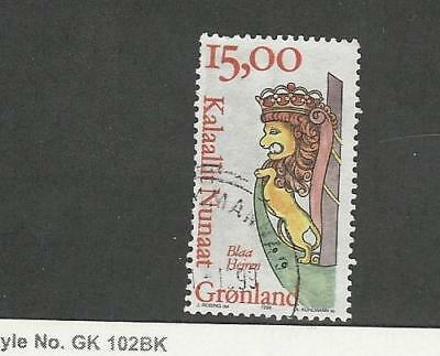 Greenland, Postage Stamp, #309 Used, 1996