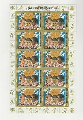 Guinea, Postage Stamp, #794 Sheet Used, 1980 (p)