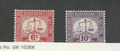 Hong Kong, Postage Stamp, #J8, J10 Mint Hinged, 1938 Postage Due