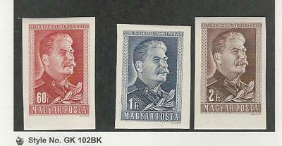 Hungary, Postage Stamp, #864-866 Imperf Mint LH, 1949 Stalin