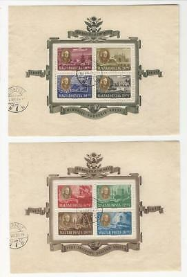 Hungary, Postage Stamp, #B198A-B198D, CB1-CB1C Sheets Used, 1947