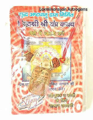 Siddhi Shree Shri Shri Yantra To Get Peace And Prosperity In Life Energized
