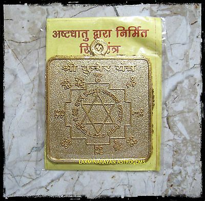 Shri Shree Kuber Yantra Kubera Yantram Energised For Home Or Office Blessed Om