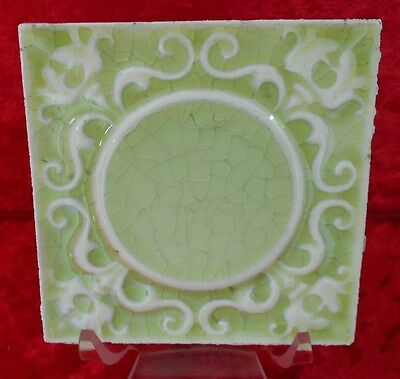 "Victorian Tile Chartruese 2 3/4"" Square Scrolling Pattern around Circle"
