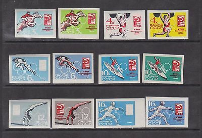 1964  USSR/Russia color variety, Olympic games in Tokyo, imperforate