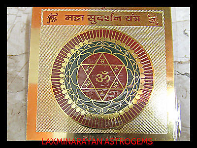 Maha Sudarshan Vishnu Yantram 3.5 Plate Encircles With Energetic Vibration