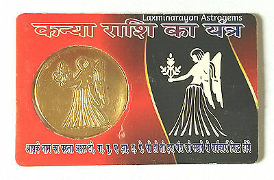 Virgo Kanya Astrological Sign Lucky Pocket Yantra For Good Luck Energized