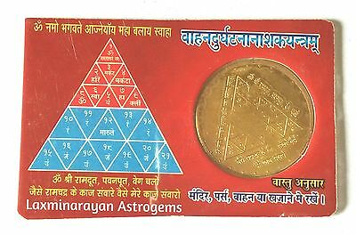 Vahan Durghatna Pocket Yantra Yantram Accident Saver Yantra Energized