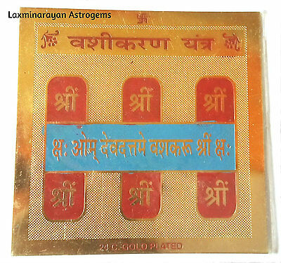 Vashikaran Yantra Yantram 3.5 X 3.5 Inch Shree Chakra To Attract Control Someone