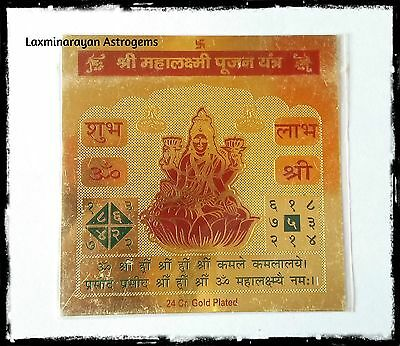 Shri Mahalaxmi Pujan Yantra Goddess Of Wealth & Prosperity Energized