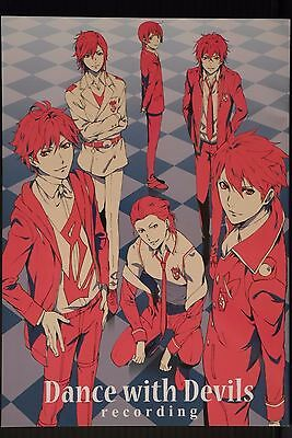 JAPAN Dance with Devils recording (Book)