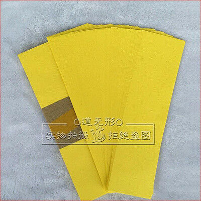 China's Taoist Talismans / Exorcism Yellow Papers / Writing Amulet Magic Weapons