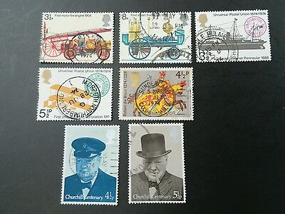 7 1974 stamps SG 950 - 963