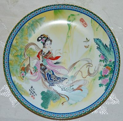 Zhao Huimin Imperial Jingdezhen Pao-Chai Beauties of the Red Mansion 1985  Plate