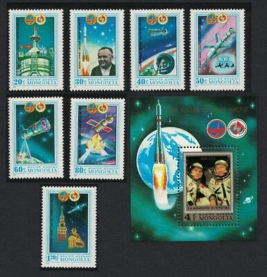 Mongolia Soviet-Mongolian Space Flight 7v+MS SG#1345-MS1352